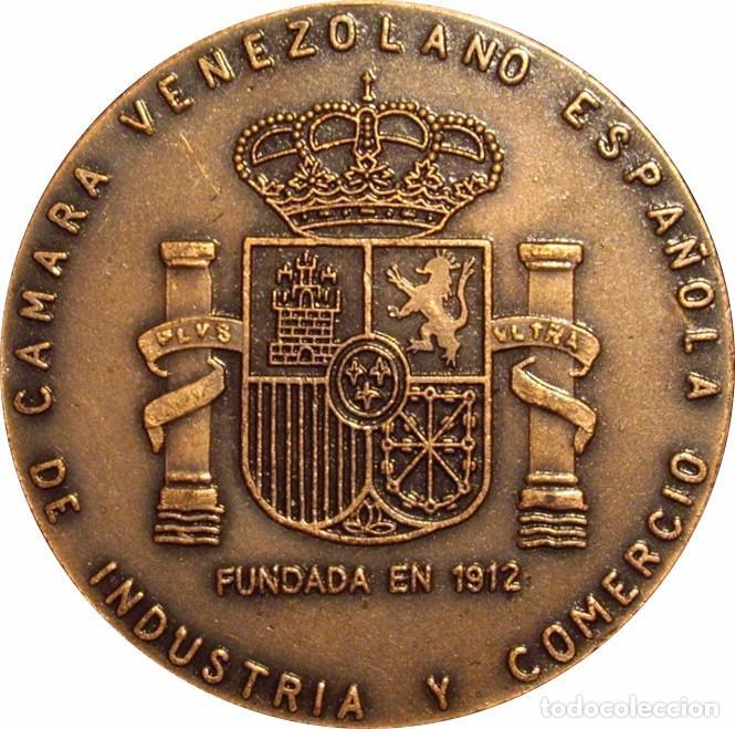 MEDALLA CÁMARA VENEZOLANO ESPAÑOLA DE INDUSTRIA Y COMERCIO. CON ESTUCHE (Numismática - Medallería - Histórica)