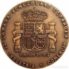 Medallas históricas: MEDALLA CÁMARA VENEZOLANO ESPAÑOLA DE INDUSTRIA Y COMERCIO. CON ESTUCHE. Lote 74620339
