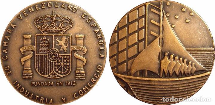 Medallas históricas: MEDALLA CÁMARA VENEZOLANO ESPAÑOLA DE INDUSTRIA Y COMERCIO. CON ESTUCHE - Foto 3 - 74620339