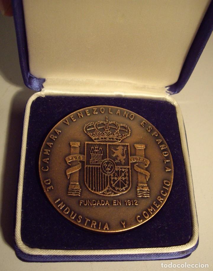 Medallas históricas: MEDALLA CÁMARA VENEZOLANO ESPAÑOLA DE INDUSTRIA Y COMERCIO. CON ESTUCHE - Foto 4 - 74620339