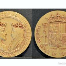 Medallas históricas: MEDALLA EN BRONCE RETRATOS MONETARIOS REYES DE ESPAÑA JUANA Y CARLOS . Lote 77903677