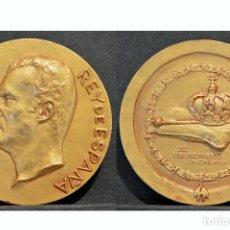 Medallas históricas: MEDALLA EN BRONCE RETRATOS MONETARIOS REYES DE ESPAÑA JUAN CARLOS I PROCLAMACION. Lote 77903765