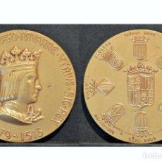 Medallas históricas: MEDALLA EN BRONCE RETRATOS MONETARIOS REYES DE ESPAÑA FERNANDO EL CATOLICO REINO DE ARAGON. Lote 77903977