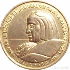 Medallas históricas: ESPAÑA. MEDALLA V CENTENARIO LLEGADA DE CRISTOBAL COLON A LA RABIDA (PALOS). 1.985. PLATA. Lote 77906321