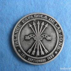 Medallas históricas: MEDALLA FALANGE,CONGRESO IBI,AÑO 85,VALENCIA MURCIA Y ALBACETE. Lote 78302865
