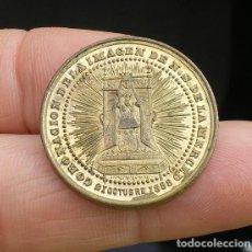 Medallas históricas: MEDALLA CORONACIÓN DE LA VIRGEN DE LA MERCED - 21 OCTUBRE 1888. Lote 78778281