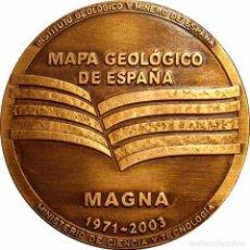 Medallas históricas: ESPAÑA. MEDALLA CONMEMORATIVA DEL MAPA GEOLÓGICO DE ESPAÑA. MAGNA. 2.003 (I.G.M.E.). Lote 79141713