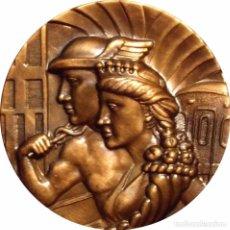 Medallas históricas: ESPAÑA. MEDALLA 50 ANIVERSARIO DEL METRO DE BARCELONA. 1.974. CON ESTUCHE. Lote 80043977