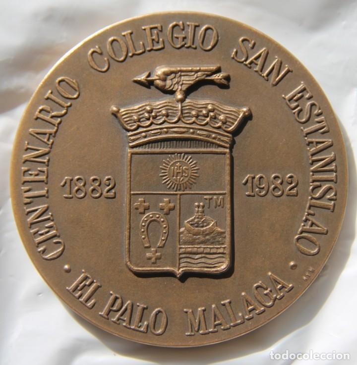 Medallas históricas: MEDALLA CENTENARIO COLEGIO SAN ESTANISLAO EL PALO MALAGA 1882-1982 EN PERFECTO ESTADO - Foto 2 - 80151273