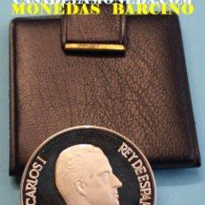 Medallas históricas: MEDALLA DE ESPAÑA CONMEMORATIVA DEL REY JUAN CARLOS I ESCUDO DE ESPAÑA TIPO ONZA PLATA. Lote 80523273