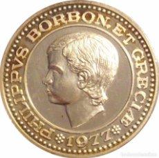 Medallas históricas: ESPAÑA. MEDALLA DE FELIPE DE BORBÓN, PRÍNCIPE DE ASTURIAS. 1.977. PLATA. CON ESTUCHE. Lote 139730457