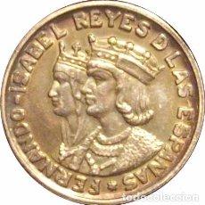Medallas históricas: ESPAÑA. MEDALLA REYES CATÓLICOS. FERNANDO E ISABEL. PLATA. Lote 82887232