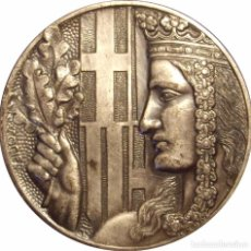 Medallas históricas: ESPAÑA. MEDALLA DE LA EXPOSICIÓN DE LOS ANTICUARIOS DE BARCELONA. 1.978. PLATA. Lote 83161032