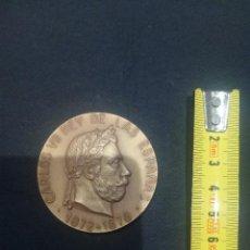 Medallas históricas: MEDALLA DE BRONCE DE CARLOS VII REY DE ESPAÑA. Lote 84878720