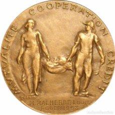Medallas históricas: FRANCIA. MEDALLA DEL MINISTERIO DE AGRICULTURA 1.958. CON CAJA ORIGINAL. Lote 84921316