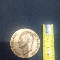 Medallas históricas: MEDALLA DEL REY JUAN CARLOS I DE BRONCE. Lote 84992156