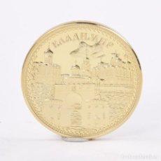 Medallas históricas: MONEDA CONMEMORATIVA - POCCNR - BAAAHMHP - RUSIA - SAN PETERSBURGO - MOSCU - ENCAPSULADA. Lote 85609956