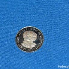 Medallas históricas: (MC) MONEDA DE PLATA SS MM JUAN CARLOS I Y SOFIA REYES DE ESPAÑA 1975 , 4'5 CM, SEÑALES DE USO. Lote 86652160