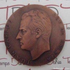 Medallas históricas: MEDALLA CONMEMORATIVA CORONACION JUAN CARLOS I 22 NOVIEMBRE 1975. Lote 86947032