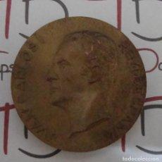 Medallas históricas: MEDALLA CONMEMORATIVA JUAN CARLOS PRIMERO 1 VISITA A TARRAGONA 1976 POR CALICO. Lote 86949288
