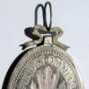 Medallas históricas: ANTIGUA MEDALLA UNIVERSITARIA AL MERITO. Lote 87570060
