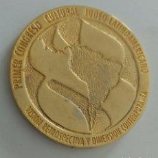 Medallas históricas: MEDALLA 1998 50 ANIVERSARIO INDEPENDENCIA DE ISRAEL. 1 CONGRESO CULTURAL JUDEO LATINOAMER VENEZUELA. Lote 88318660