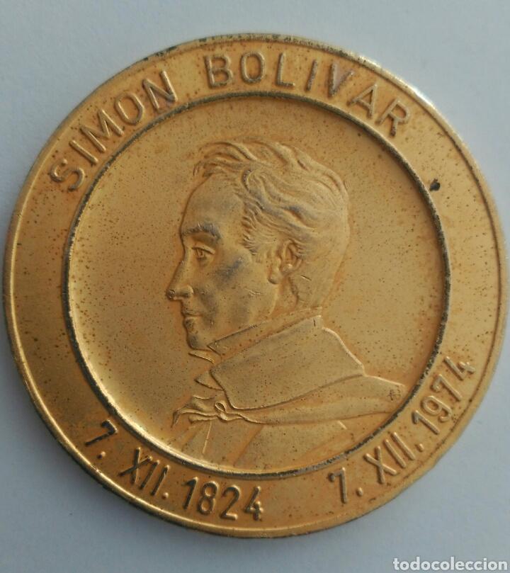 MEDALLA DEL SESQUICENTENARIO DEL CONGRESO ANFICTIÓNICO DE PANAMÁ 1974. VENEZUELA (Numismática - Medallería - Histórica)
