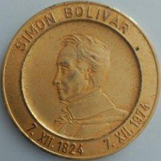 Medallas históricas: MEDALLA DEL SESQUICENTENARIO DEL CONGRESO ANFICTIÓNICO DE PANAMÁ 1974. VENEZUELA. Lote 88792578