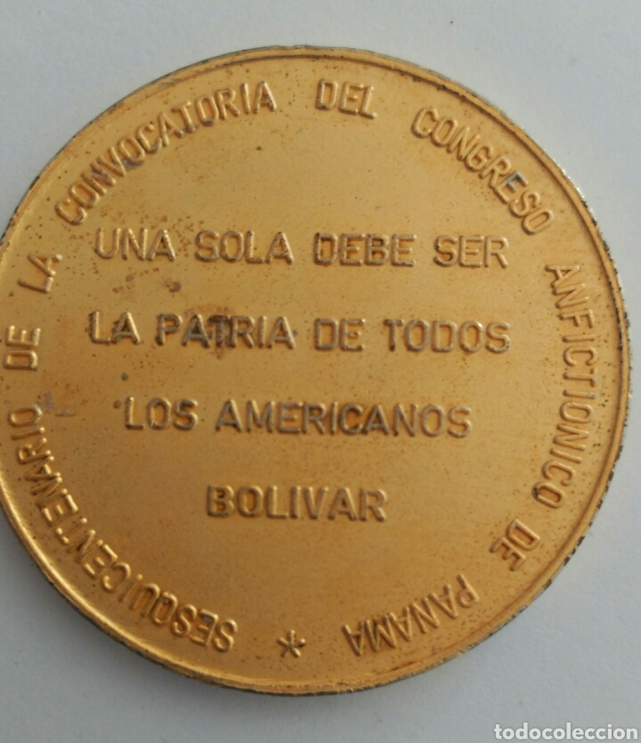 Medallas históricas: MEDALLA DEL SESQUICENTENARIO DEL CONGRESO ANFICTIÓNICO DE PANAMÁ 1974. VENEZUELA - Foto 2 - 88792578