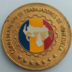 Medallas históricas: MEDALLA DEL 50 ANIVERSARIO DE LA CONFEDERACIÓN DE TRABAJADORES DE VENEZUELA. C.T.V. 1986. Lote 88797434