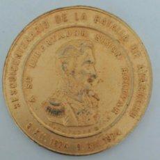 Medallas históricas: MEDALLA DEL SESQUICENTENARIO DE LA BATALLA DE AYACUCHO. VENEZUELA. Lote 88892059