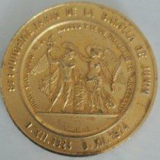 Medallas históricas: MEDALLA CONMEMORATIVA A LA BATALLA DE JUNÍN CON ERROR DE FECHA. VENEZUELA. Lote 88931363