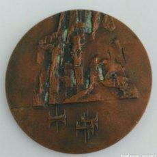 Medallas históricas: MEDALLA GRANDE DE NORUEGA DE BRONCE. NORGE 1100 AR 1972. Lote 89808567