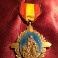 Medallas históricas: MEDALLA PATRIÓTICA A CATALOGAR. Lote 90369288