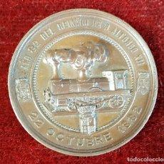 Medallas históricas: MEDALLA DE BRONCE. INAUGURACIÓN DEL FERROCARRIL DE CANFRANC. OCTUBRE DE 1882. . Lote 90709275