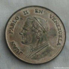 Medallas históricas: MEDALLA PAPA JUAN PABLO II VISITA OFICIAL A VENEZUELA 1985 Y LA VIRGEN DE COROMOTO. Lote 90814034