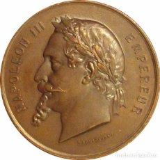 Medallas históricas: FRANCIA. NAPOLEÓN III. MEDALLA DE LA EXPOSICIÓN UNIVERSAL DE PARÍS. 1.867 (1). Lote 257331475