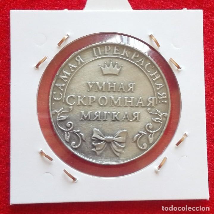 Medallas históricas: MONEDA RUSA VINTAGE - MONEDA DE COLECCION - REINA A - MONEDA DE METAL CON INCRUSTACION DE CRISTALES - Foto 2 - 92136730