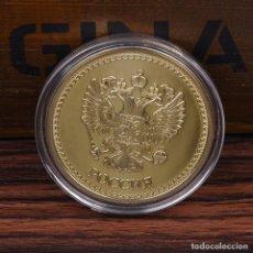 Medallas históricas: MONEDA - MEDALLA CONMEMORATIVA - POCCHR - SAN PETERSBURGO - RUSIA - CIUDADES HISTORICAS. Lote 92805175