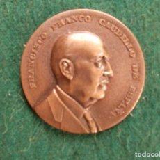 Medallas históricas: MONEDA FUNDACIÓN NACIONAL FRANCISCO FRANCO 1.976 PRIMER ANIVERSARIO. Lote 93233490