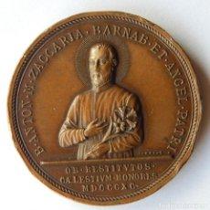 Medallas históricas: IMPRESIONANTE MEDALLA DE MANO. AÑO 1890. 40MM DIAMETRO. BRONCE, PRECISOA PÁTINA.. Lote 93923285