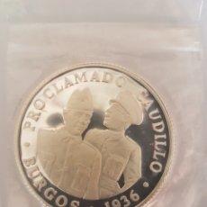Medallas históricas: MEDALLA PROCLAMACIÓN CAUDILLO DE ESPAÑA. 1936.. Lote 94019338