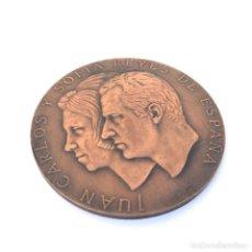 Medallas históricas: MEDALLA DE PROCLAMACIÓN REY JUAN CARLOS I Y REINA SOFÍA. . Lote 95078631