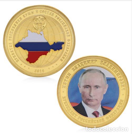 MONEDA CONMEMORATIVA PRESIDENTE VLADIMIR PUTIN - RUSIA CRIMEA - BAÑADA ORO - LEER DESCRIPCION (Numismática - Medallería - Histórica)