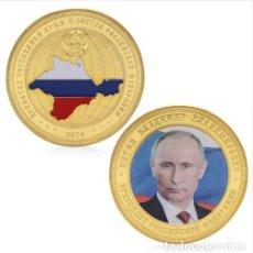 Medallas históricas: MONEDA CONMEMORATIVA PRESIDENTE VLADIMIR PUTIN - RUSIA CRIMEA - BAÑADA ORO. Lote 95430551