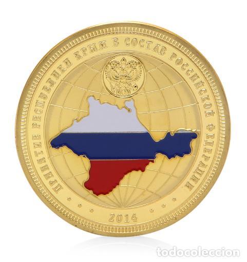 Medallas históricas: MONEDA CONMEMORATIVA PRESIDENTE VLADIMIR PUTIN - RUSIA CRIMEA - BAÑADA ORO - LEER DESCRIPCION - Foto 3 - 95430551