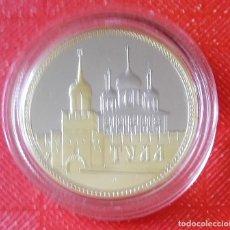 Medallas históricas: MONEDA / MEDALLA DE RUSIA - CENTENARIO - SITIOS DE RUSIA - TYJIA - CALIDAD PROFF - ESPEJO. Lote 95595031