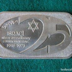 Medallas históricas: MEDALLA LINGOTE ONZA DE PLATA 999 - 25 ANIVERSARIO FUNDACIÓN ESTADO DE ISRAEL - 1973 - PROOF. Lote 96047203