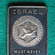 Medallas históricas: MEDALLA LINGOTE ONZA DE PLATA 999 - 25 ANIVERSARIO FUNDACIÓN ESTADO DE ISRAEL - 1973 - PROOF . Lote 96047407