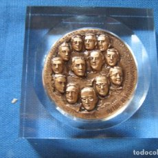 Medallas históricas: MEDALLA MARTIRES ARCHIDIOCESIS DE TOLEDO CON SU MARCO DE METACRILATO. Lote 96057879